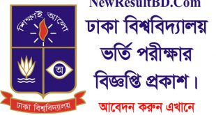 Dhaka University Admission Test 2018-19