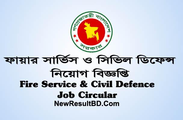 Fire Service & Civil Defence Job Circular