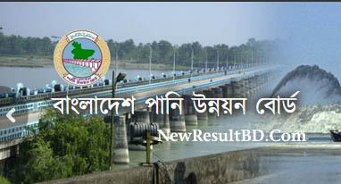 Water Development Board Job Circular