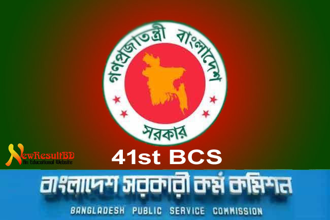 41st BCS Circular, 41th BCS Circular, 41st BCS Special Circular 2019, 41th BCS Exam, 41th BCS Application, 41th BCS Syllabus, ৪১তম বিসিএস, Preparation, Admit Card, bpsc.gov.bd