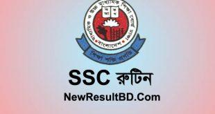 SSC Routine 2018, এসএসসি রুটিন ২০১৯, SSC exam timetable, schedule. Educationboard Dhaka, Rajshahi, Comilla, Jessore, Chittagong, Barishal, Sylhet, Dinajpur