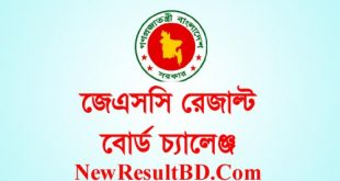 JSC Result Board Challenge Application Process 2019, JSC Rescrutiny, Khata Challenge, জেএসসি বোর্ড চ্যালেন্জ ২০১৯, JSC/PDC Subject Verify, Education Board.