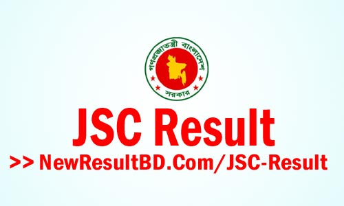 JSC Result 2019 With Marksheet. Education Board Examination Result. জেএসসি রেজাল্ট ২০১৯, Check JSC Exam Result. JSC Result 2019 SMS Method. eboardresults