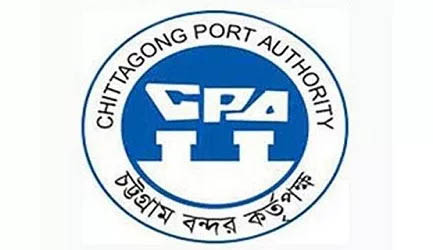 Chittagong Port Authority Exam Result
