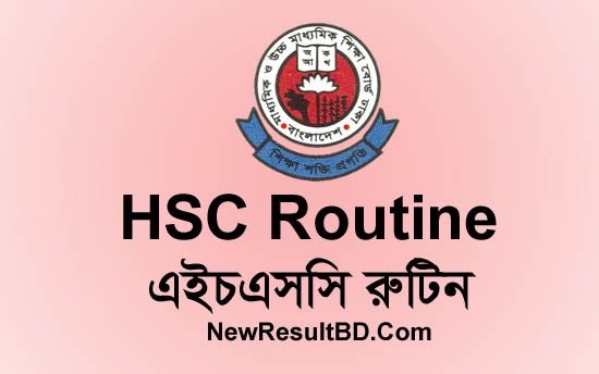 Bangla Ebook Hsc