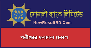 Sonali Bank Exam Result