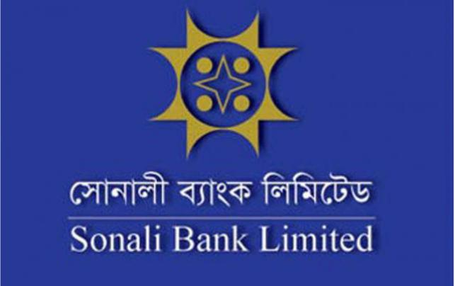 Sonali Bank Exam Question Solution
