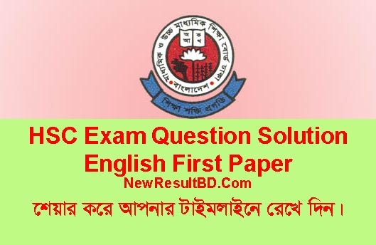 English 1st Paper Question Solution HSC Exam 2019