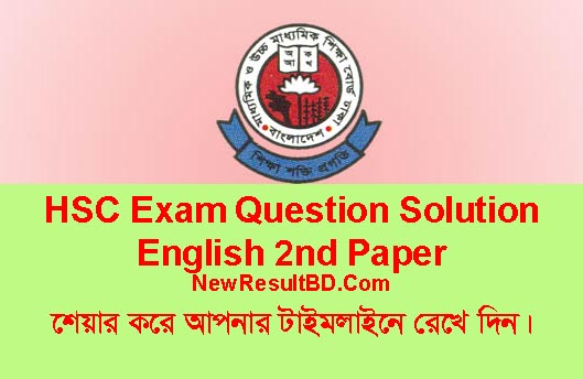 HSC English 2nd Paper Question Solution 2019, English Question Solve, HSC English Solve