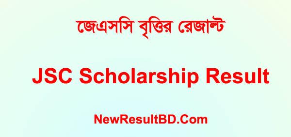 JSC Scholarship Result, JDC Scholarship Result, JSC Exam Scholarship, Britti, Class 8