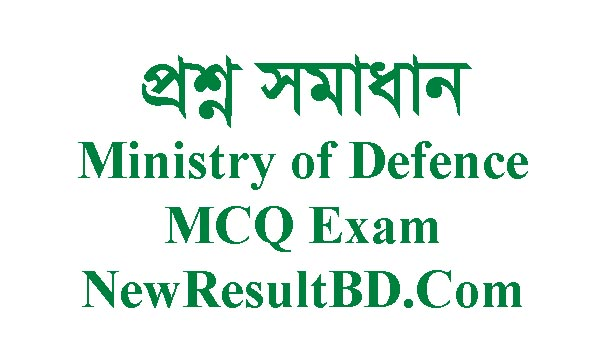 Ministry of Defence (MOD) Exam Question Solution 2019, Ministry of Defence MOD MSC exam question answer for Assistant Director & Religious Teacher posts.