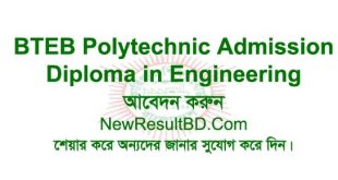 Polytechnic Admission for session 2019-20 circular, notice, application online, BTEB Polytechnic Admission, Diploma in Engineering, govt technical institute