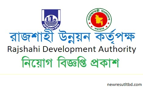 Rajshahi Development Authority (RDA) Job Circular 2019,Rajshahi Development Authority (RDA) Job Circular, Job Circulam 2019, Government Job Circular