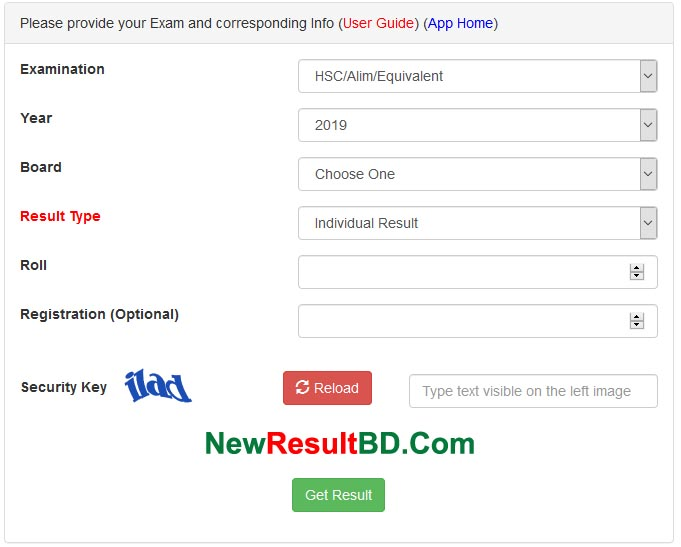 HSC Result 2019 Publish Date, Know how to get HSC Exam Result for all Boards. Madrasah Alim Result, Technical Result, eboardresults, education board result