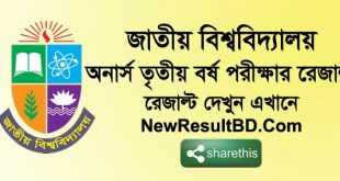 NU Honours 3rd Year Exam Result 2020 For The Academic Session 2017-18 And Exam Year 2019. Nonours Third Year Exam Result Marksheet Download, NU Results, H3