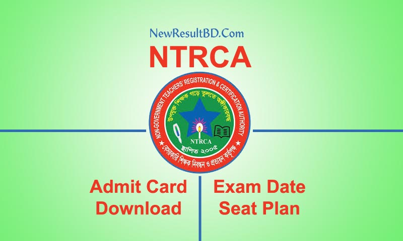 NTRCA (15th Viva & 16th Written) Admit Card & Seat Plan Download