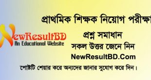 40th BCS Preliminary Exam MCQ Question Solution 2019