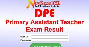 Primary Assistant Teacher Result, Primary Exam Result 2020. DPE Assistant Teacher & PSC Class 5 Result, DPE Job Result, dpe.gov.bd, dpe.teletalk.com.bd, School Teacher Result