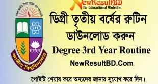 Degree 3rd Year Exam Routine 2019 PDF Download, Degree third year routine, NU exam routine, National University, nu.ac.bd/degree, Degree routine 2019 pdf.