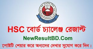After Board Challenge HSC Result 2019 published. You can get your HSC Board Challenge, re-verify, Khata mullayon, Re-scrutiny result by PDF Download.