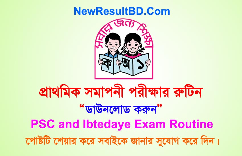 PSC & Ibtedaye Exam Routine 2019, Primary School Certificate class 5 final exam Toutine, Timetable, Schedule Download PDF, Image. PSC Routine, পিএসসি রুটিন