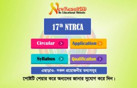17th NTRCA Exam 2020 Circular PDF Download, Application Details & Syllabus, Marks Destrubtions, NTRCA.gov.bd Circular 2019, NTRCA Exam 2020, Apply Online