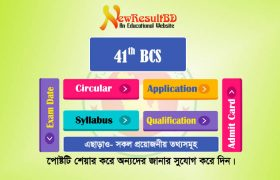 41th BCS Circular, 41th BCS Syllabus, 41th BCS Examination, 41th BCS Application, 41th BCS Admit Card, 41th BCS Viva, 41th BCS Result, 41th BCS 2019, ৪১তম বিসিএস, bpsc.gov.bd, http://bpsc.teletalk.com
