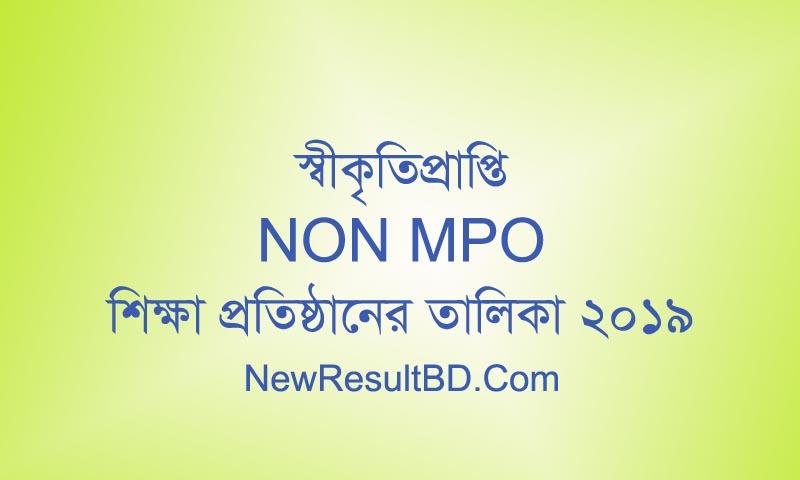 MPO Institute list 2019