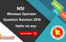 NSI Wireless Operator Question Solution 2019