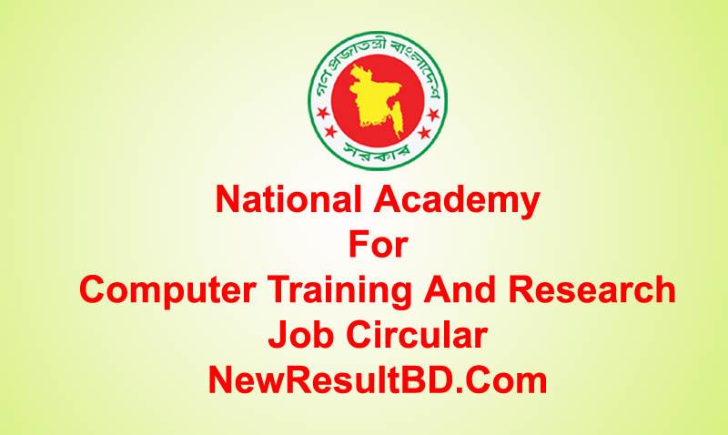 National Academy For Computer Training And research job Circular, NACTAR Government job circular, https:\\nactar.teletalk.com.bd , www.nactar.gov.bd