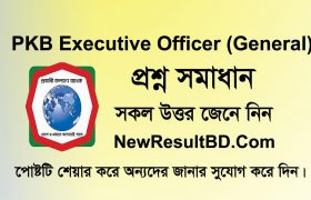 PKB Executive Officer (General) Question Solution 2019 - Probashi Kallyan Bank