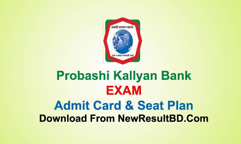 Probashi Kallyan Bank Exam Date, Seat Plan and Admit Card Download
