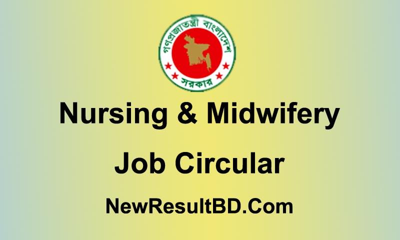 Nursing and Midwifery Job Circular