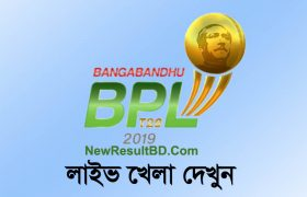 BPL Live Streaming, BPL Fixture, Schedule, Timetable, BPL Team Players, GTV Live