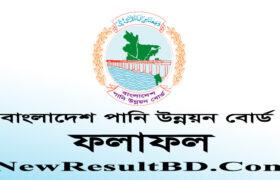 BWDB Exam Result 2020