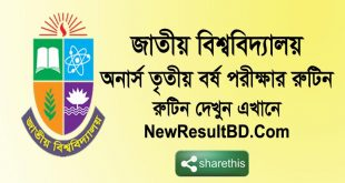 Honours 3rd Year Routine, Honours Routine 2019, NU Routine 2019, NU Honors Routine FOr Third Year, Honours 3rd Year Routine 2020, অনার্স তৃতীয় বর্ষের পরীক্ষার রুটিন ২০১৯/২০২০। nu.ac.bd routine.