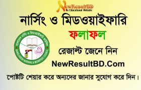 Nursing and Midwifery Result