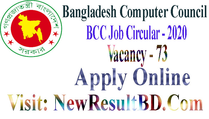 Bangladesh Computer Council BCC Job Circular