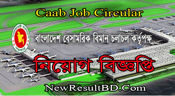 Caab Job Circular 2021