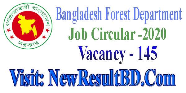 Forest Department Job Circular