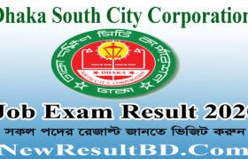 DSCC Exam Result 2020