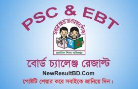 PSC & EBT Board Challenge Result
