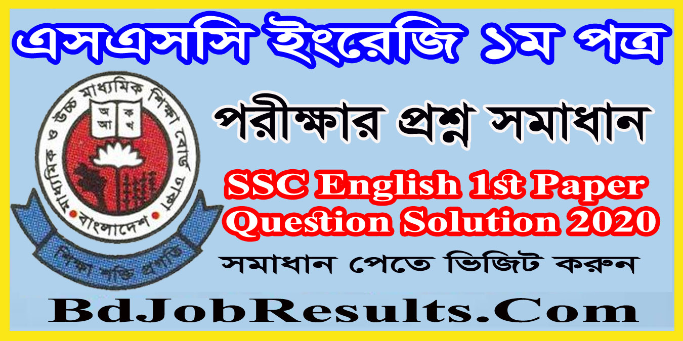 SSC English Question Solution