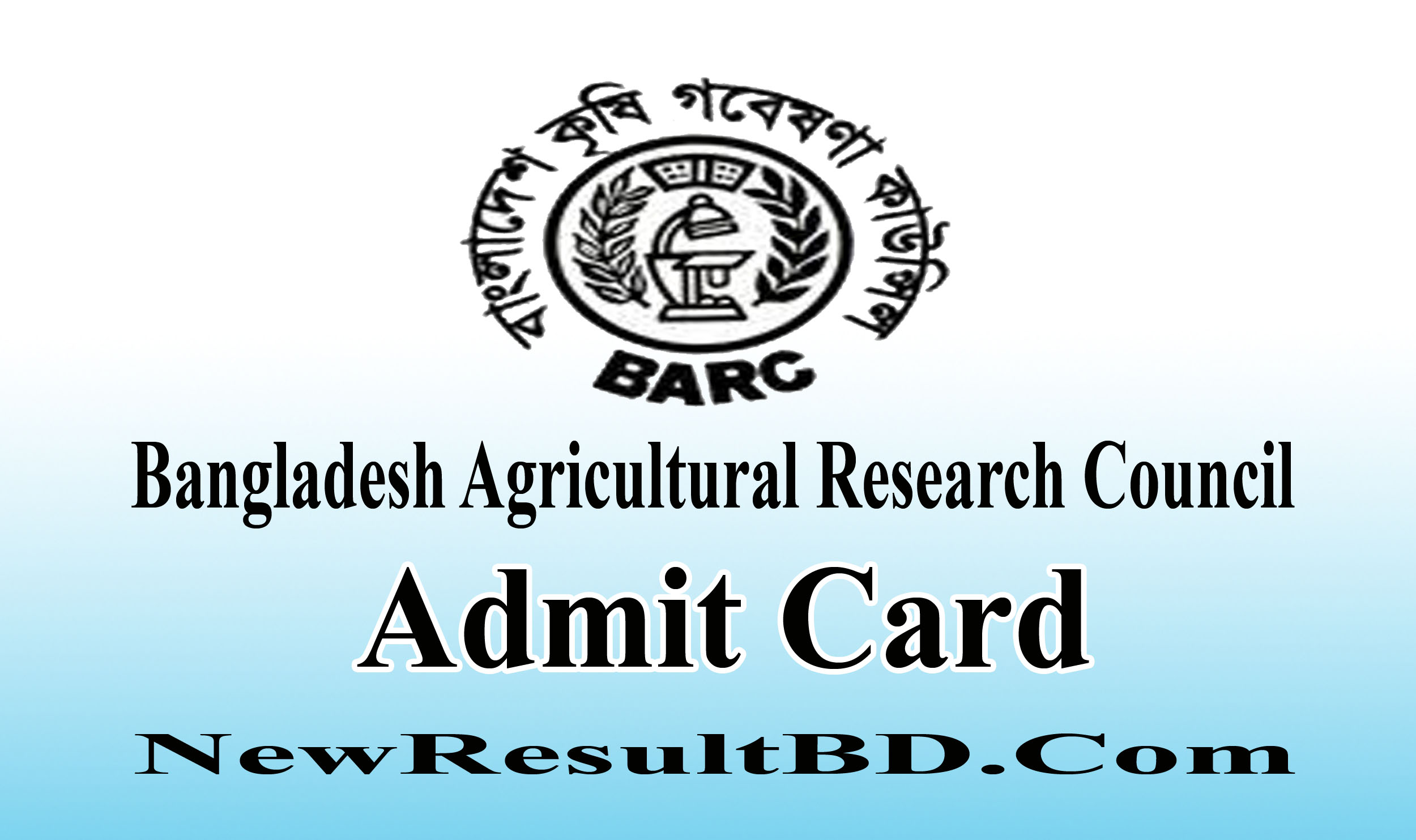 BARC Admit Card 2020