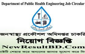 DPHE Job Circular 2020