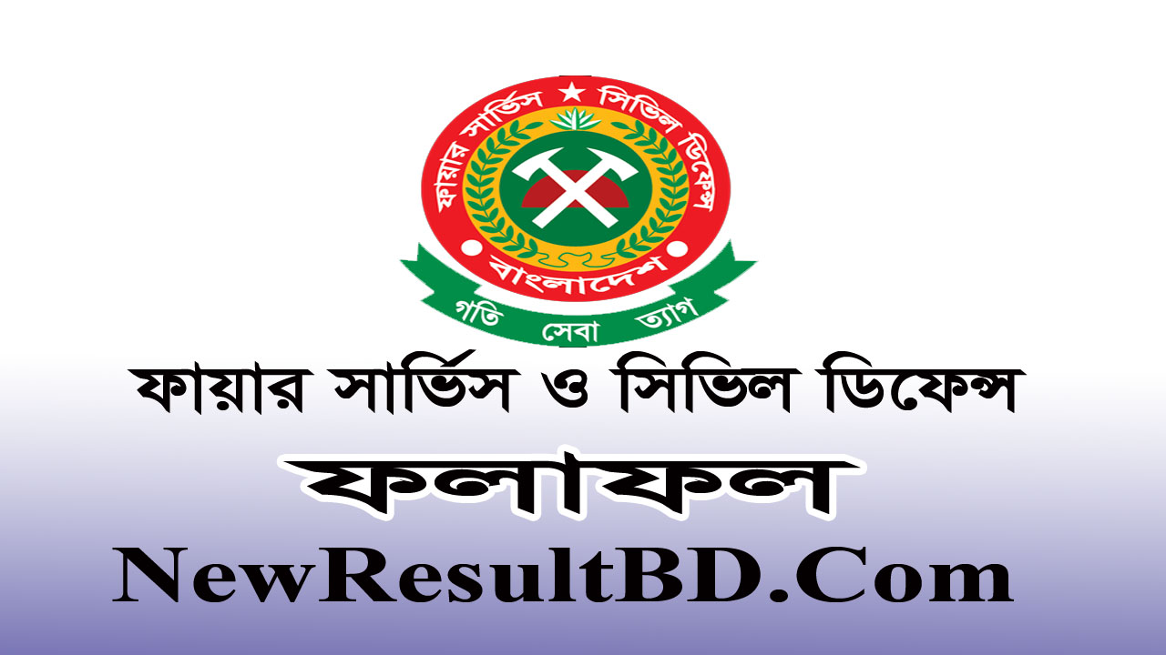 Fire Service & Civil Defence Result