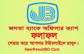 JBL Result