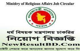 MORA Job Circular 2020