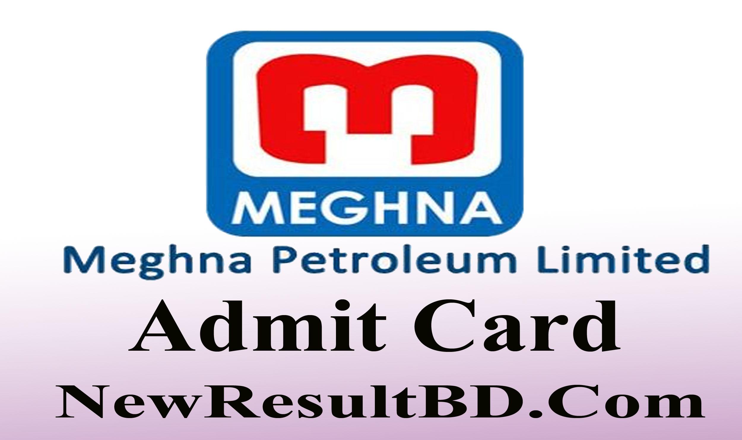 MPL Admit Card 2020