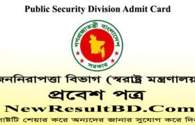 PSD Admit Card 2020